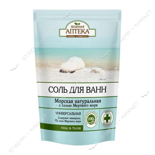 Соль для ванн Зеленая Аптека Морская натуральная 500г
