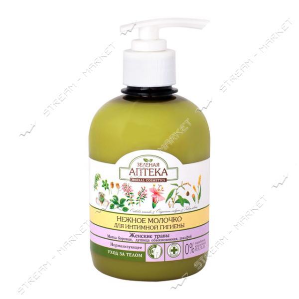 Молочко для интимной гигиены Зеленая Аптека Женские Травы 370мл