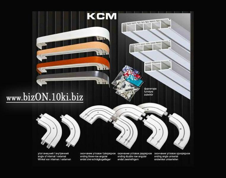 Фото Карнизы Пластиковые Потолочные «КСМ 3»  Карниз потолочный трехрядный,   длина = 3,0 м