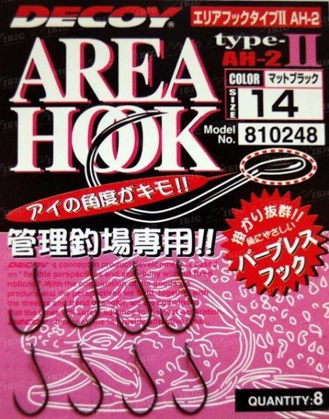 Крючок Decoy Area Hook II Mat Black 14, 8шт.