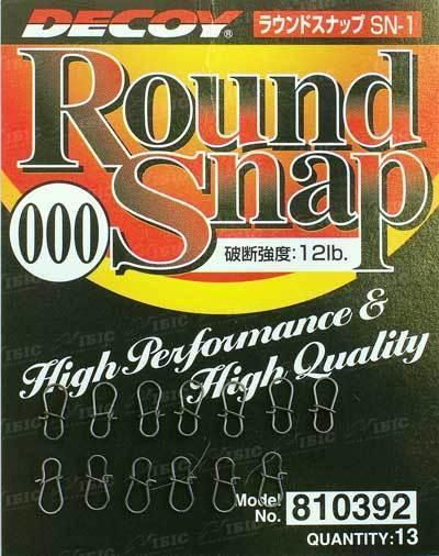 Застежка Decoy Round Snap 00, 18lb, 13 шт