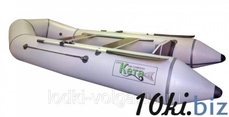 Лодка Кета 320 (без настила) Лодки надувные в России