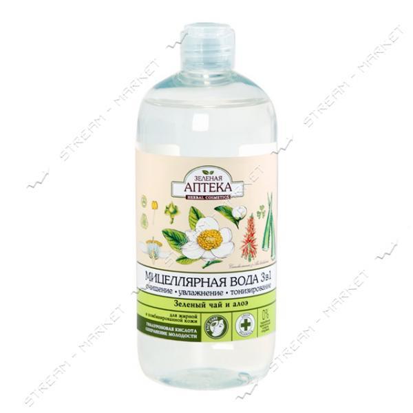Мицелярная вода Зеленая Аптека 3в1 Зеленый чай и хлопок 500мл
