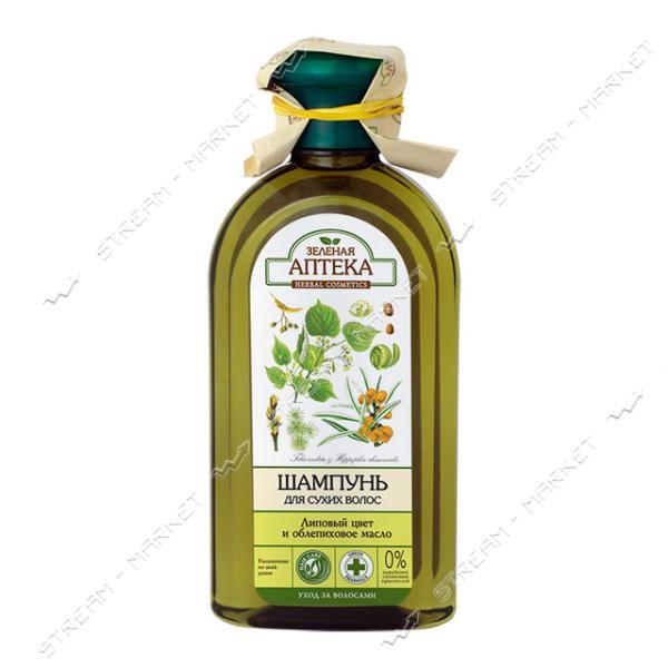 Шампунь Зеленая Аптека Липовый цвет и облепиховое масло для сухих волос 350мл
