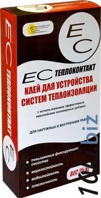 Клей для пенополистирола,утеплителя и теплоизоляции ЕС-ТЕПЛОКОНТАКТ, 25кг Строительные и промышленные клеи в России