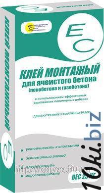 ЕС клей монтажный для ячеистого бетона (пенобетона и газобетона) Строительные и промышленные клеи в России