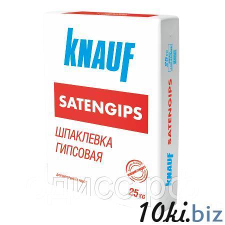 Сатенгипс гипсовая финишная шпатлевка Кнауф, 25кг Шпаклевки в России