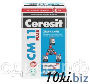 ЦЕРЕЗИТ Ceresit СМ 11 Plus Клей для керамической плитки для внутренних и наружных работ,25кг Строительные и промышленные клеи в России