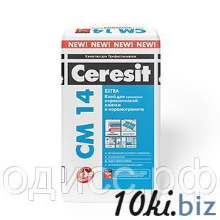 ЦЕРЕЗИТ Ceresit CМ 14 Extra. Клей для керамической плитки и керамогранита,25кг Строительные и промышленные клеи в России