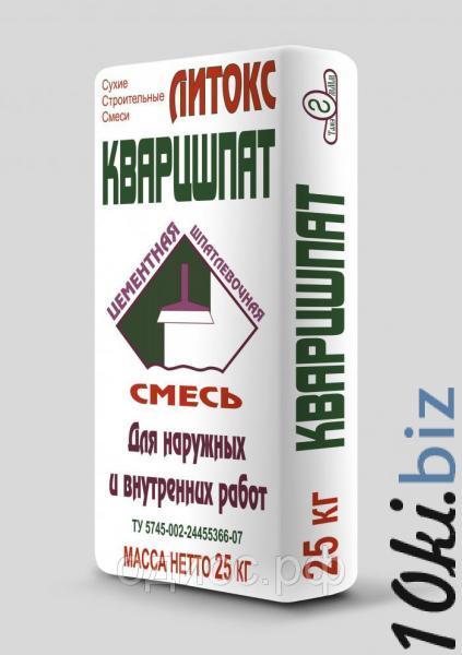 Литокс Кварцшпат Цементная шпаклевка , 25кг Шпаклевки в России