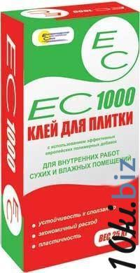 Клей плиточный ЕС-1000 с доставкой в день заказа оплата при получении заказа Строительные и промышленные клеи в России
