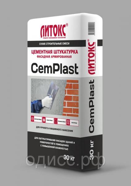 Литокс Цементная штукатурка фасадная CemPlast, 30кг