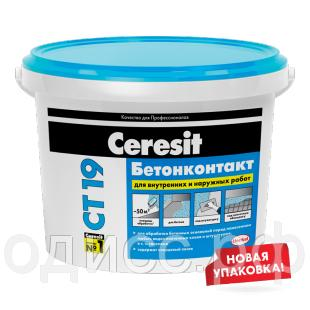 Церезит Ceresit CT 19 Бетонконтакт, 15кг