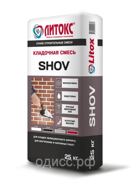 Белая Кладочная смесь Литокс SHOV,25кг