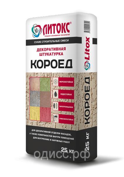 Декоративная штукатурка Литокс КОРОЕД 2,5мм, 25кг