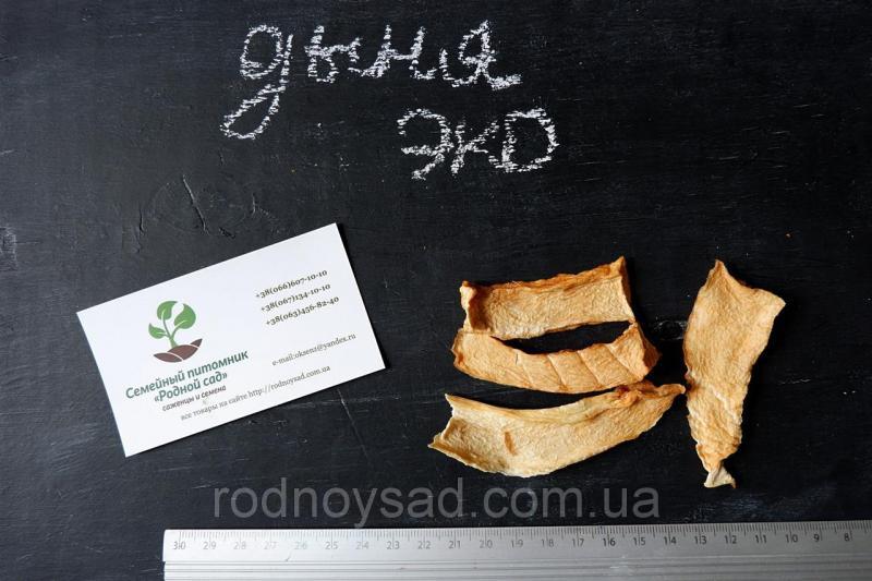 Дыня сушеная домашняя (100 грамм)
