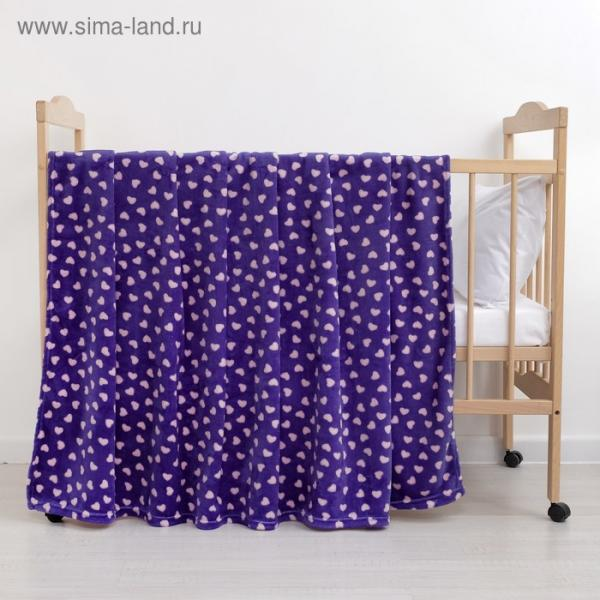 Плед «Сердечки» цвет фиолетовый 130×160 см, пл. 230 г/м², 100% п/э
