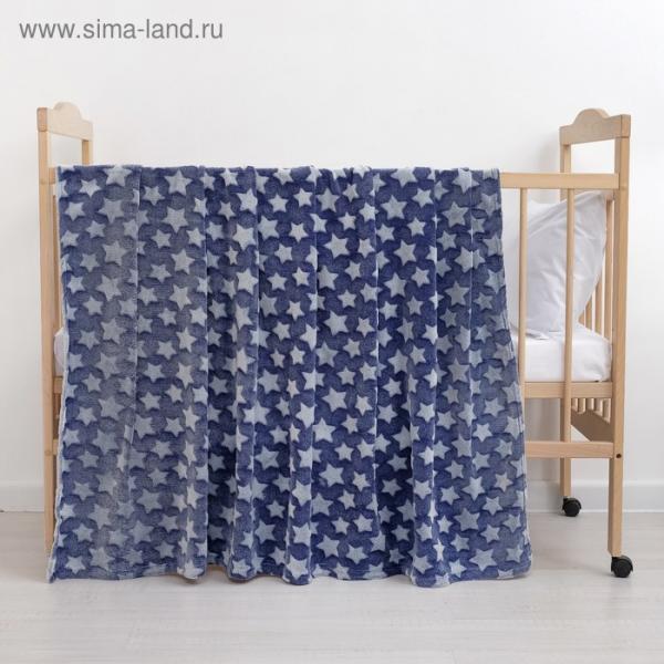 Плед «Звездопад» цвет синий 130×160 см, пл. 210 г/м², 100% п/э