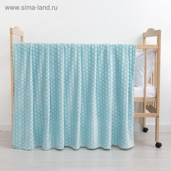 Плед «Звездочки» цвет мятный 130×160 см, пл. 210 г/м², 100% п/э