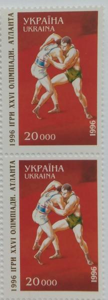 1996 № 113 почтовые марки XXVI летие Олимпийских игр в Атланте Греко-римская борьба