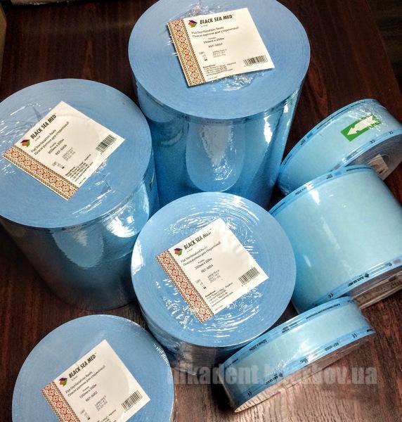 Фото Для стоматологических клиник, Расходные материалы Рулоны для стерилизации BLACKSEAMED, плоские 150мм х 200мм