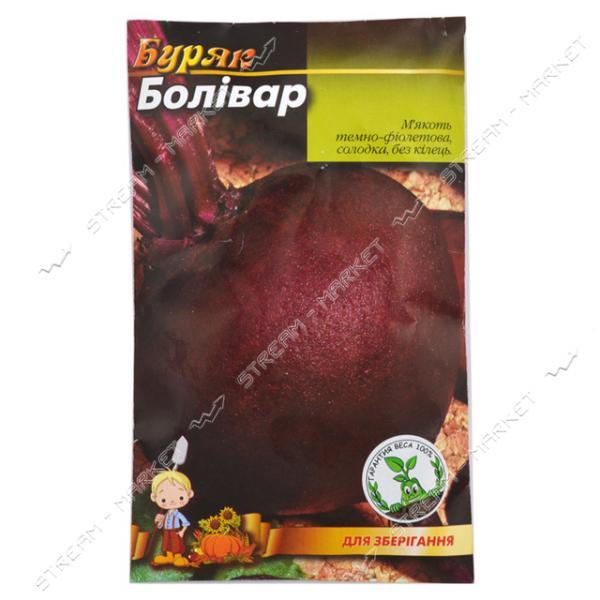 Семена свеклы Боливар 10гр
