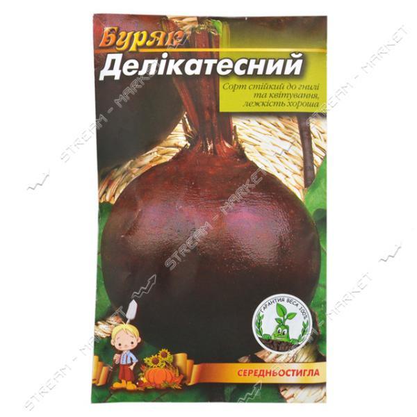 Семена свеклы Деликатесная 10гр
