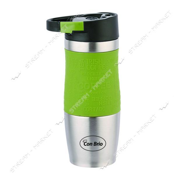 Термокружка ConBrio CB-348зелен 0, 38л