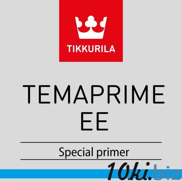 Грунтовка алкидная Темапрайм ЕЕ (Temaprim EE) Грунтовки в России