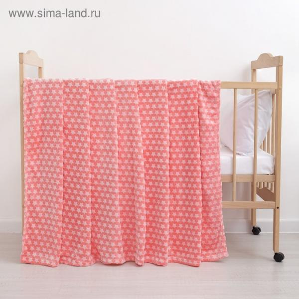 Плед «Звездочки» цвет розовый 160×200 см, пл. 210 г/м², 100% п/э