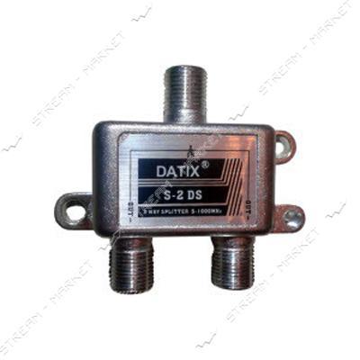Сплиттер для антенного кабеля DATIX S-2 DS
