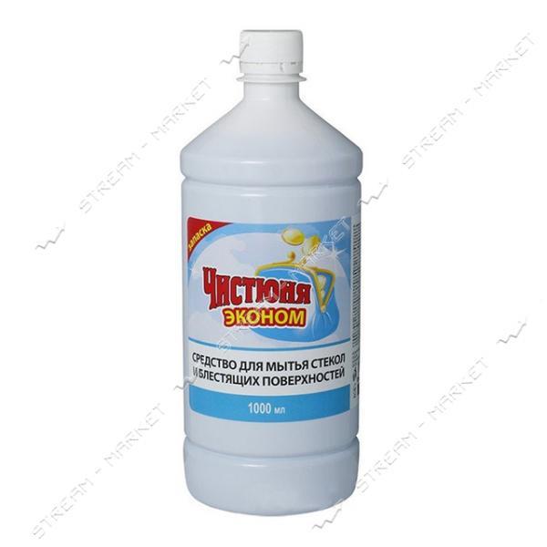 Средство для мытья стекла и блестящих поверхностей запаска Чистюня 1000мл