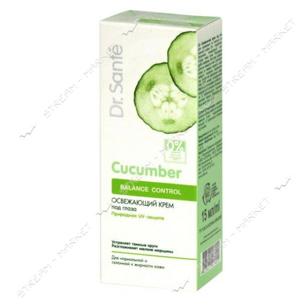 Крем под глаза Dr.Sante Cucumber Balance Control Матирующий эффект 15мл