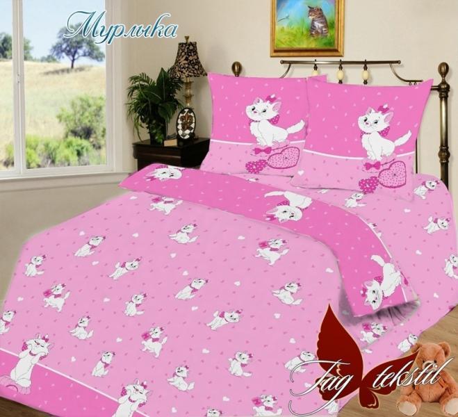 Комплект постельного белья Мурлыка