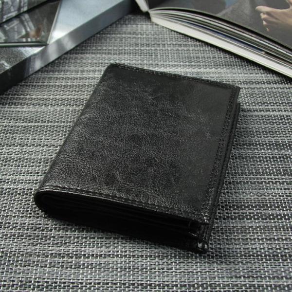Портмоне мужское 2 в 1 (авто), отдел, для карт, для монет, черный