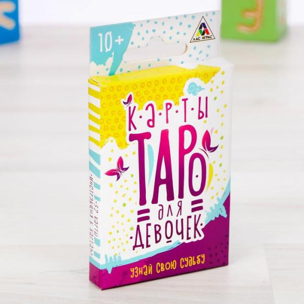 """Карты Таро """"Для девочек"""""""