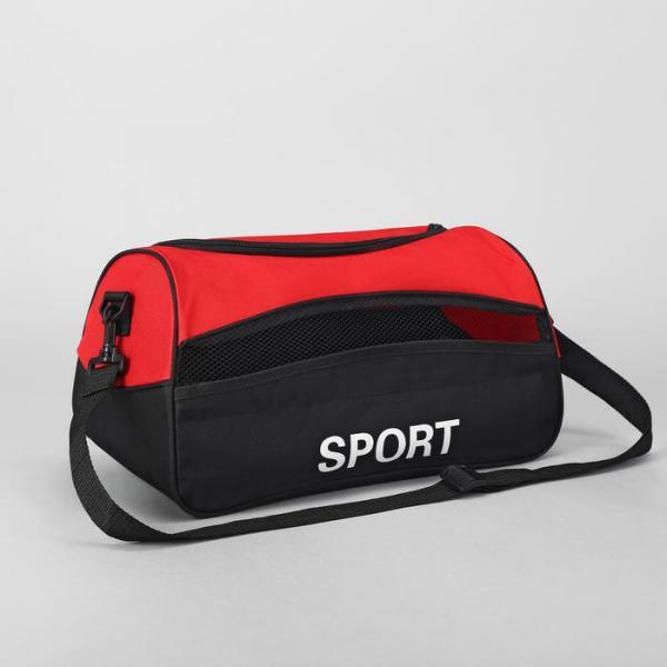 Сумка спорт Sport, 37*18*19см, отд на молнии, н/карман, ручка, длин ремень, красный