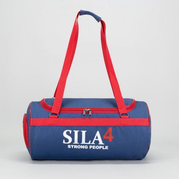 Сумка спортивная, отдел на молнии, 2 наружных кармана, длинный ремень, цвет синий