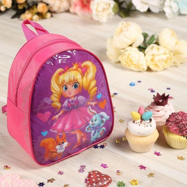 """Рюкзак детский """"Красавица"""", цвет розовый"""