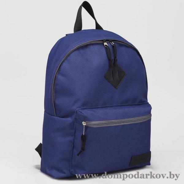 Фото ВСЕ ТОВАРЫ ЗДЕСЬ >>>, Галантерея, Рюкзаки , Рюкзаки молодежные Рюкзак молодёжный на молнии, 1 отдел, наружный карман, цвет синий/серый