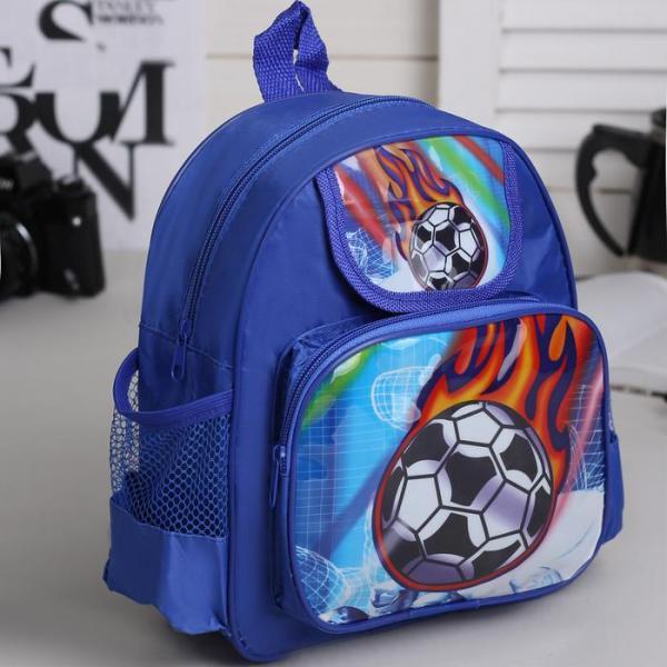 """Рюкзак детский на молнии """"Мяч"""", 1 отдел, наружный карман, 2 боковых кармана, цвет синий"""
