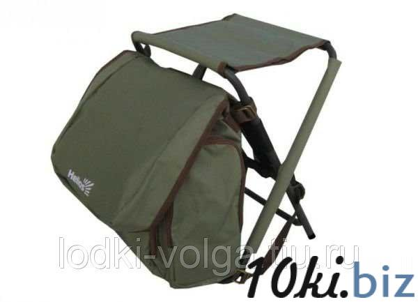 Стул складной с рюкзаком (HS97718) Helios Стулья туристические складные, стулья садовые в России