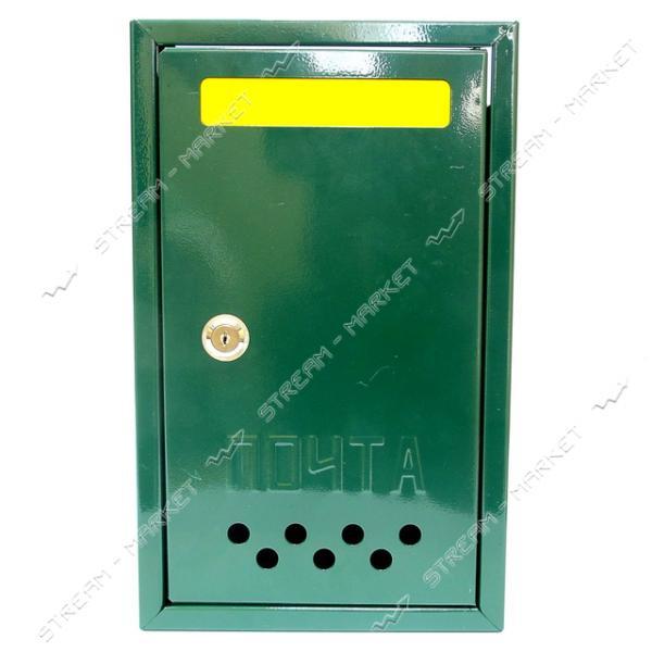 Почтовый ящик Шторка 38х22х6 см зеленый