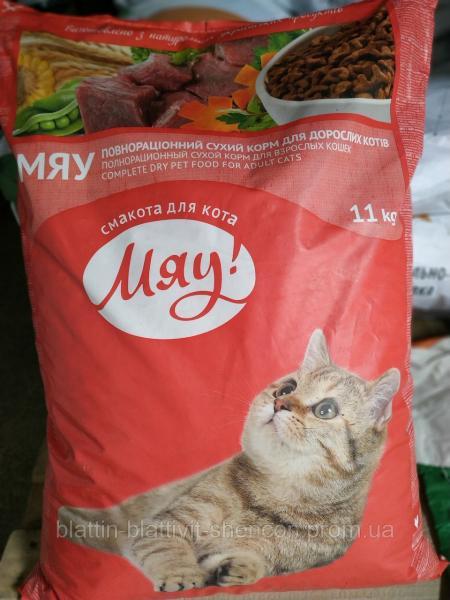 Мяу Корм для Котов с Мясом 11 кг