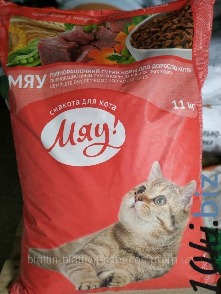 Мяу Корм для Котов с Мясом 11 кг, цена фото купить в Киеве. Раздел Корма и лакомства для домашних животных и птиц
