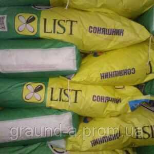 Семена подсолнечника Командор. Упаковка 1 п.е. (150 000 семян)