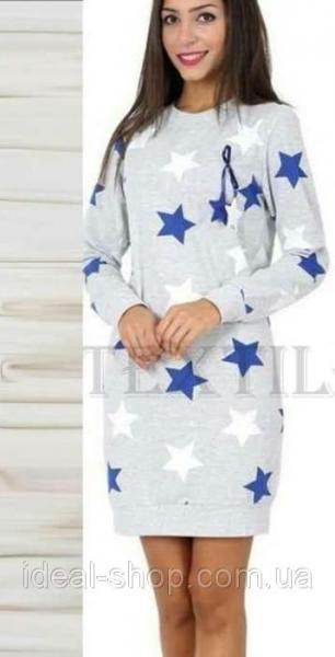 Туника с синими звездами