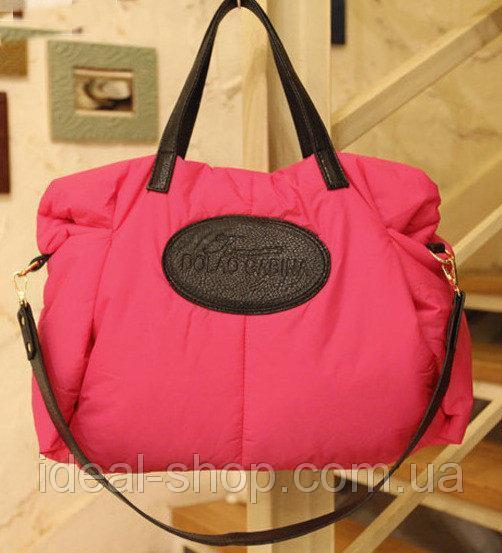 Женская сумка дутая розовая