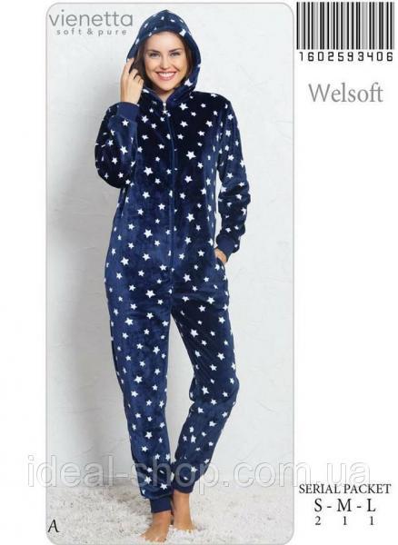 Кигуруми со звездами , домашний костюм, пижама