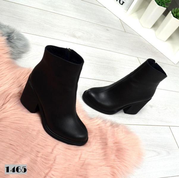 Демисезонные кожаные ботиночки -Flory-. Украина
